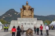 king-sejong_15540647741_o