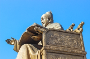 king-statue-2_15357405647_o